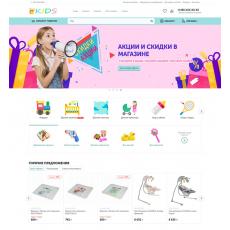 Интернет-магазин: детские товары