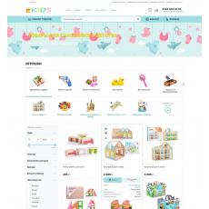 Страница каталога детских товаров
