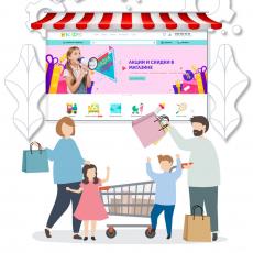 Готовый интернет магазин детские товары