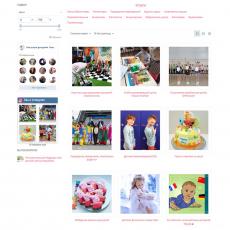 Портал детских услуг, готовый бизнес