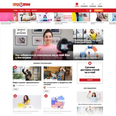 Готовый сайт для заработка в интернете