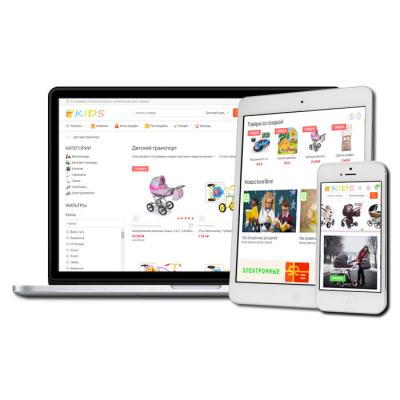 Интернет-магазин детских товаров по дропшиппингу, v2